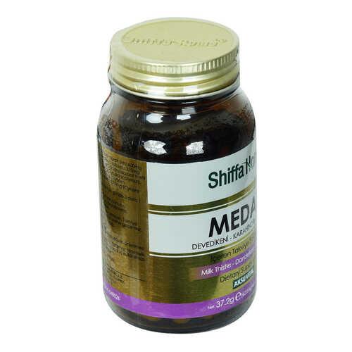 Shiffa Home Medan Devedikeni Karahindiba Enginar 620 Mg x 60 Kapsül