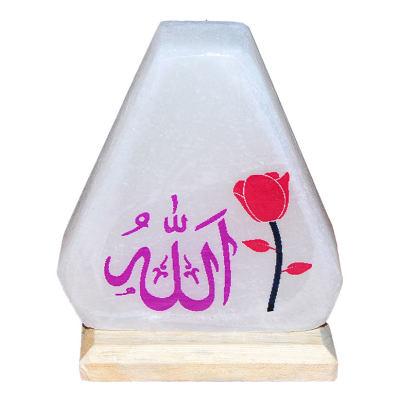 Üçgen Desenli Allah Lafzı Logolu Kaya Tuzu Lambası 1-2Kg