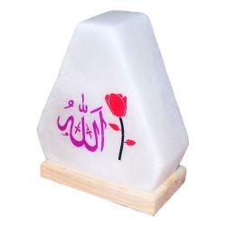 LokmanAVM - Üçgen Desenli Allah Lafzı Logolu Kaya Tuzu Lambası 2-3Kg (1)